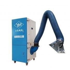 2.2KW移动式焊烟除尘器